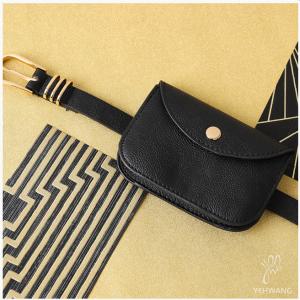 Belt bag simplicity